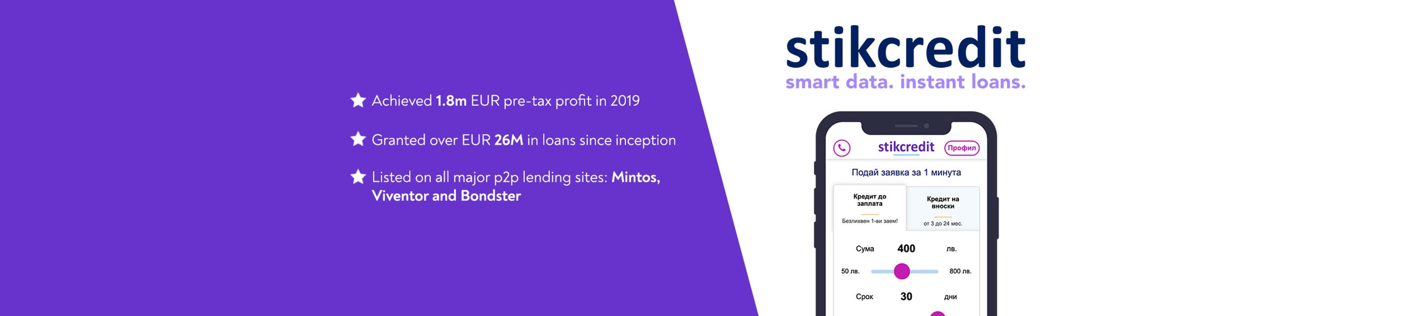 Stikcredit hero image